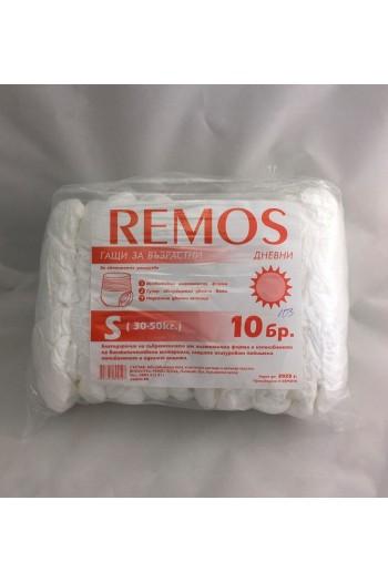 Гащи за възрастни S (30-50кг.) размер - Ремос - Remos