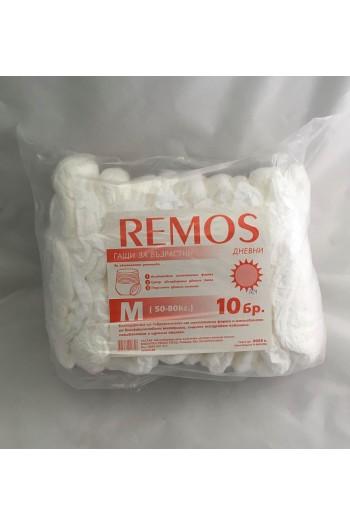 Гащи за възрастни М (50-80кг.) размер - Ремос - Remos